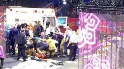 Απίστευτο ατύχημα με 18 τραυματίες σε τσίρκο