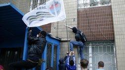 Εμφύλιος σε εξέλιξη στην Ουκρανία
