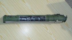 Πήρε για...ενθύμιο από το στρατό ένα RPG-18