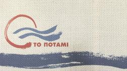 potami-kata-nd-gia-ton-zagorianiti-aneksantlita-ta-kommatika-stelexi