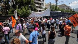 Διαδήλωση ΟΛΜΕ και ΠΟΕ-ΟΤΑ το μεσημέρι