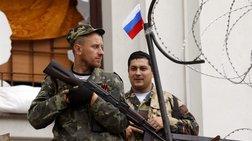 Γερμανία: Κοντά στον πόλεμο η Ουκρανία