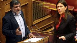 Διάλογοι... απείρου κάλλους στη Βουλή