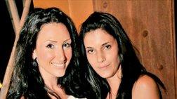 Τι υποστήριξε στο δικαστήριο η αδερφή της Φαίης Μπλάχα