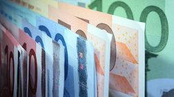 Επτά στους δέκα Ελληνες θεωρούν τα χρήματα...βρώμικα
