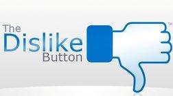 Dislike στο Facebook