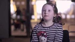 Παιδιά γκέι γονιών μιλούν για τη ζωή τους [βίντεο]