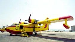 Δένδιας: Γερασμένα και σε οριακή κατάσταση τα πυροσβεστικά αεροσκάφη