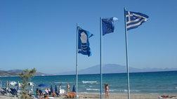 Δεύτερη παγκοσμίως η Ελλάδα με 408 γαλάζιες σημαίες