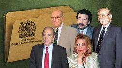 Foreign Office για την Ελλάδα του '82: «Είναι ένα χάλι»!