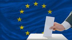 Εξι στους δέκα δεν ενδιαφέρονται για την ευρωκάλπη