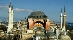 Πόλεμος Ερντογάν-Γκιουλέν για την Αγία Σοφία