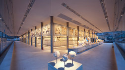 Αίσιο τέλος μετά το τηλεφώνημα για βόμβα στο Μουσείο Ακρόπολης