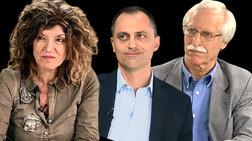 Ακροδεξιά, λαϊκισμός και το μέλλον της ΕΕ