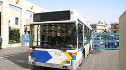 Λεωφορείο εξπρές: Πειραιάς - Σύνταγμα σε 30 λεπτά από Δευτέρα