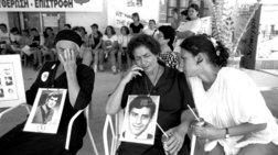 Καταδίκη της Τουρκίας για τον Αττίλα και αποζημιώσεις 90 εκατ. ευρώ