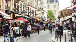 Τα μυστικά για να νιώσεις Παριζιάνος στο Παρίσι!