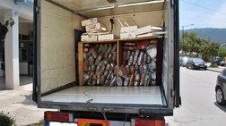 «Πλήρες φορτίου» με 300 κιλά χασίς φορτηγό ψυγείο