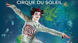 Cirque du Soleil: Αθήνα – Θεσσαλονίκη