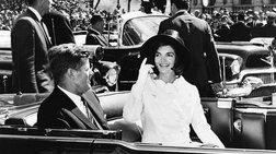 Τα ερωτικά γράμματα της Τζάκι Κένεντι για τον JFK