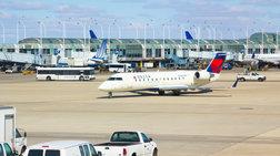 Σικάγο: Εκλεισε το διεθνές αεροδρόμιο O'Hare λόγω πυρκαγιάς