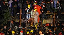 Αυξάνεται δραματικά ο αριθμός των νεκρών ανθρακωρύχων