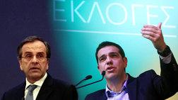Κόντρα κυβέρνησης- ΣΥΡΙΖΑ για τις Κάννες