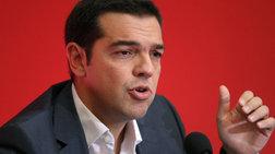 tsipras-sunthima-tou-mao-to-nea-dimokratia