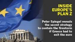 to-krufo-sxedio-z-gia-to-grexit