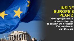 «Plan Ζ»: Ολο το κρυφό σχέδιο για έξωση από το ευρώ