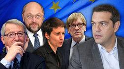 deutero-debate-gia-ti-maxi-tis-komision