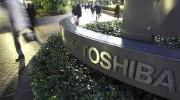 Η Toshiba τώρα και στα... μανάβικα
