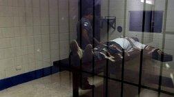 ΗΠΑ: Αγωγή 5 μέσων ενημέρωσης για τη θανατηφόρα ένεση