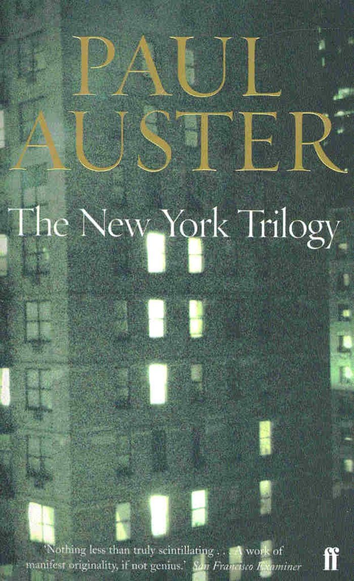 Η γυάλινη Νέα Υόρκη του Πολ Οστερ - εικόνα 2