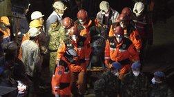 Τουρκία:  299 οι νεκροί του ορυχείου