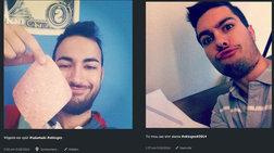 Τα selfie του... παραβάν και όχι μόνο