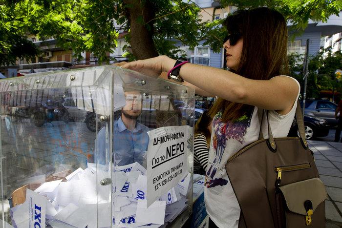 Εκλογές: Ευτράπελα, προσαγωγές και άλλα... - εικόνα 7