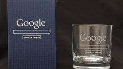 Αποκτήστε τώρα τα Google Glass με 25 ευρώ!