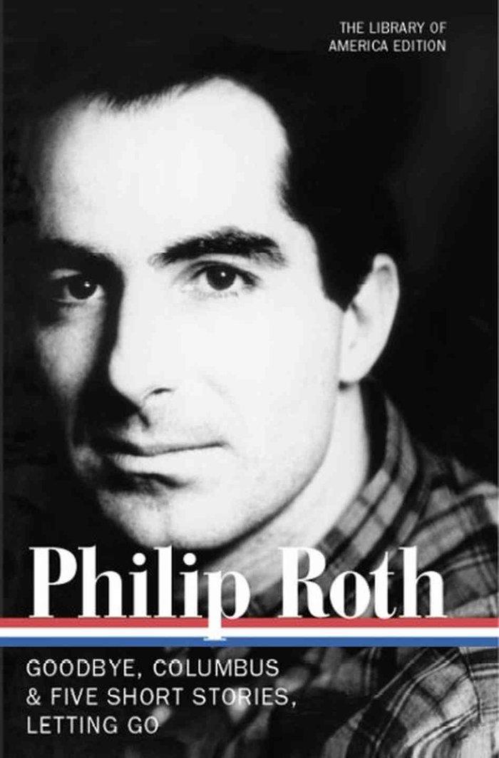 Philip Roth | Η αγάπη σε κομματιάζει.