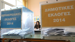 Γραμματικάκης και Μπίστης στηρίζουν...ΣΥΡΙΖΑ