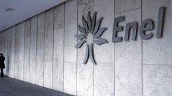 Δεκτό το αίτημα της ENEL για έρευνες στην Δυτική Ελλάδα