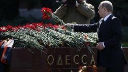 Η Μόσχα ζητά αμερόληπτη έρευνα για τη φωτιά στην Οδησσό