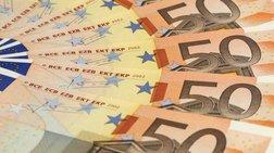 Πρωτογενές πλεόνασμα 1,046 δισ. € στο 4μηνο