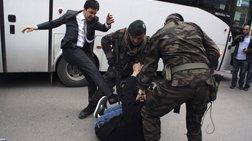 Απολύθηκε ο «νταής» σύμβουλος του Ερντογάν
