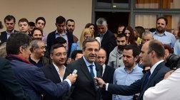 Σαμαράς: Να κρατήσουμε την πατρίδα όρθια, να πάμε την Ελλάδα μπροστά