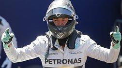 Formula 1 : Νικητής ο Ρόσμπεργκ