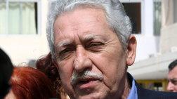 Κουβέλης:Αρνητικό το αποτέλεσμα για τη ΔΗΜΑΡ