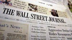 «Ανησυχητική άνοδο της ακροδεξιάς» στην Ευρώπη διαπιστώνουν αμερικάνικα ΜΜΕ