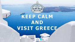bretania-greek-summer-dagkwto-auto-to-kalokairi