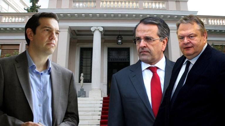 metwpiki-sugkrousi-tsipra---samara-meta-to-minuma-tis-kalpis